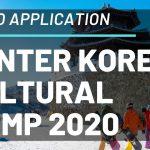 AYFN Winter Korea Cultural Camp Application