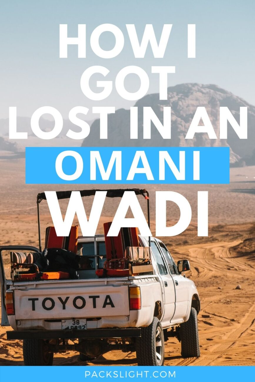 My friends and I travel to explore an Omani canyon that was supposed to be a fun trip until we underestimated our environment. Find out how it went wrong.