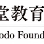 hakuhodo foundation