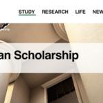 ADU Scholarship